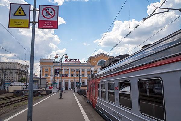 уборка вокзалов